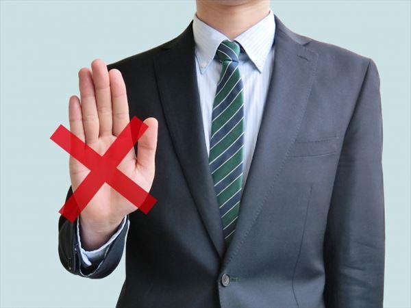 アフィリエイトをするならASPはたくさん登録すべきか?